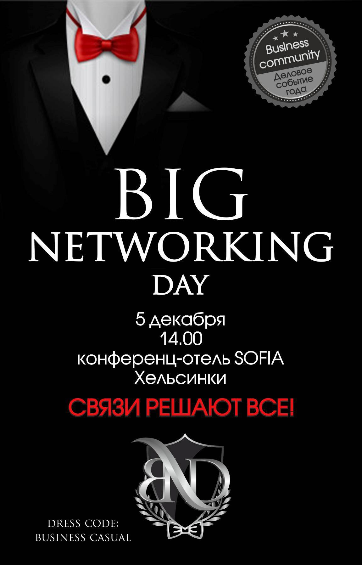 Big Networking Day