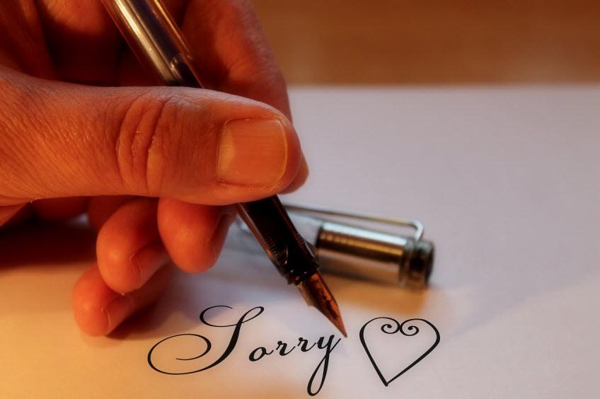прощеное воскресенье. Прости или извини